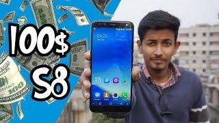 The $100 S8 | Leagoo S8 | ATC | 4K