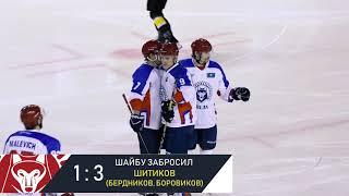 Обзор матча «Темиртау» - «Арлан»  1:4