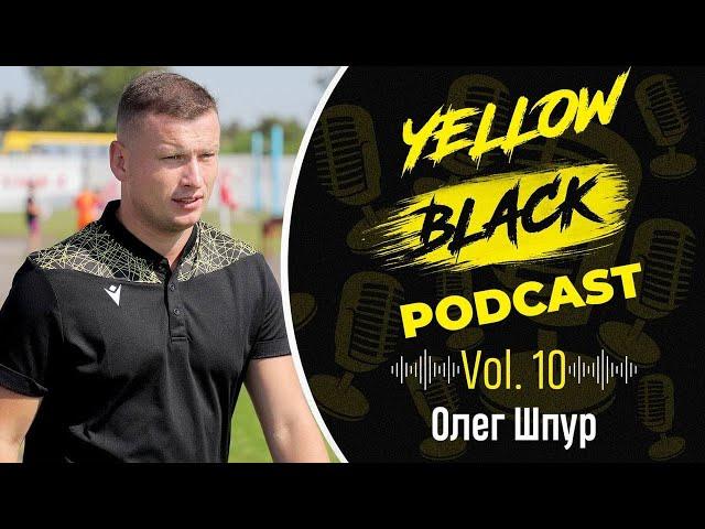 YELLOW BLACK PODCAST | Vol.10 Олег Шпур