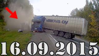 дтп Видео подборка ДТП и Аварии за Сентябрь 2015 №145. Car Crash Compilation 2015  september