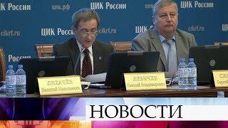 В Приморье отменены результаты выборов губернатора.