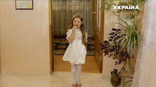 Лера хочет кушать | Реальная мистика