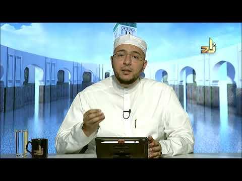 مقرأة الإمام نافع
