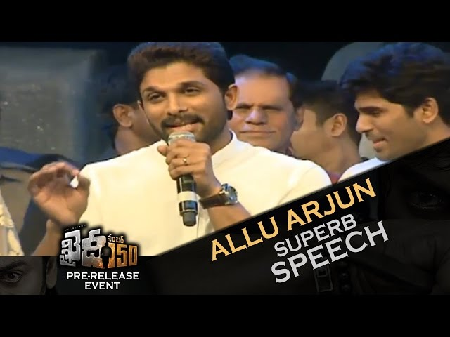 Allu Arjun Full Speech at Khaidi No 150 Pre-release Event | Mega Star