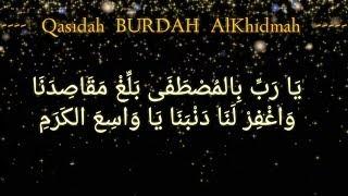 Burdah Alkhidmah