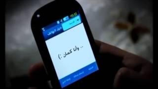 اغاني طرب MP3 زينت لي عيشاً - أبو عبدالملك تحميل MP3