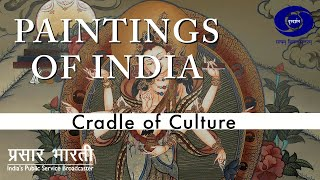 Painting of India - Cradle of Culture - OF
