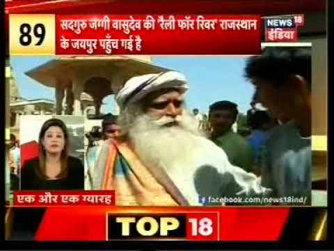 NEWS 18 INDIA - Rally for Rivers - 28/09/17