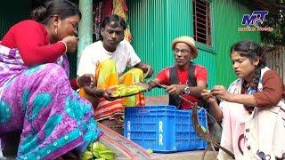 কামরাঙ্গার ব্যবসা | Kamranggar Bebosha | তারছেড়া ভাদাইমা | Tarchera Vadaima | Bangla Natok 2019
