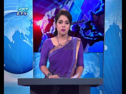 07 PM News || সন্ধ্যা ৭টার সংবাদ || 02 July 2020 || ETV News