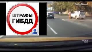 ПДД 2018 - Осаго 2018 - Нововведения 2018 - цены Бензин в 2018 - Глонасс - Достали суки