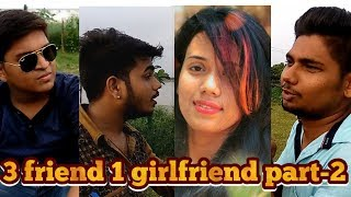 3 friends 1 girlfriend | part 2 The Unknown Tubers