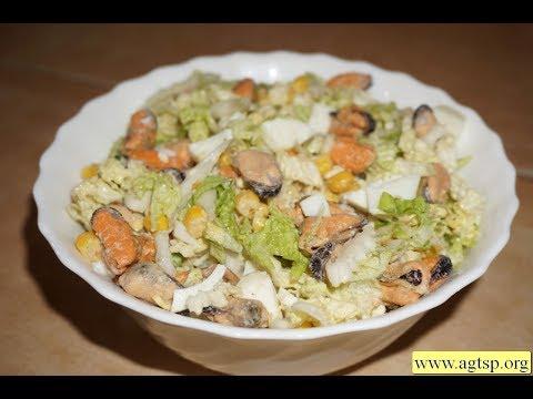 Лёгкий салат с мидиями / Easy salad with mussels