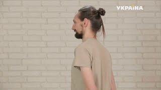Три стильні чоловічі зачіски | Місія краса