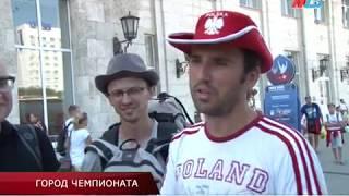 Что увозят из Волгограда иностранные болельщики