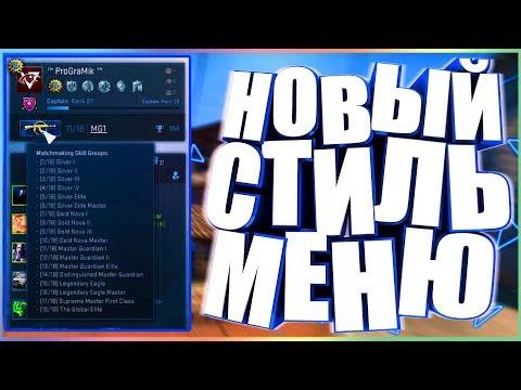 CS:GO - Text Color Mod 4 0 for Panorama - игровое видео