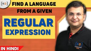 Part 5.1 Regular Expressions in TOC in HINDI | Regular Expressions for defining Regular Language