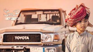 تيك تاك - منصور الوايلي . زياد ال زاحم (حصرياً ) 2020 | مسرع مميز . بطي مميز - MP3 -???? تحميل MP3