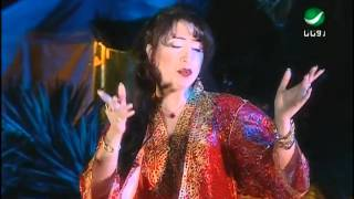 اغاني حصرية Houwaida Ya Shweigi هويدا - ياشويقى تحميل MP3