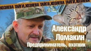 Охотничье рыболовное хозяйство владимирское