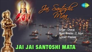 Jai Jai Santoshi Mata - YouTube