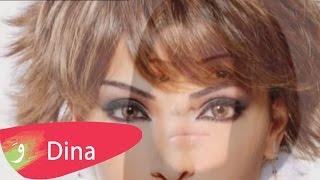 اغاني حصرية Dina Hayek - Hak Allah ( Audio ) / دينا حايك - حق الله تحميل MP3