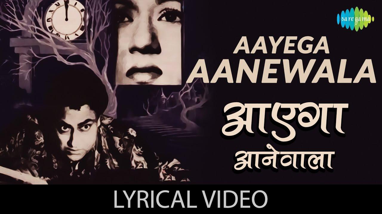 Aayega Aanewala| Lata Mangeshkar Lyrics