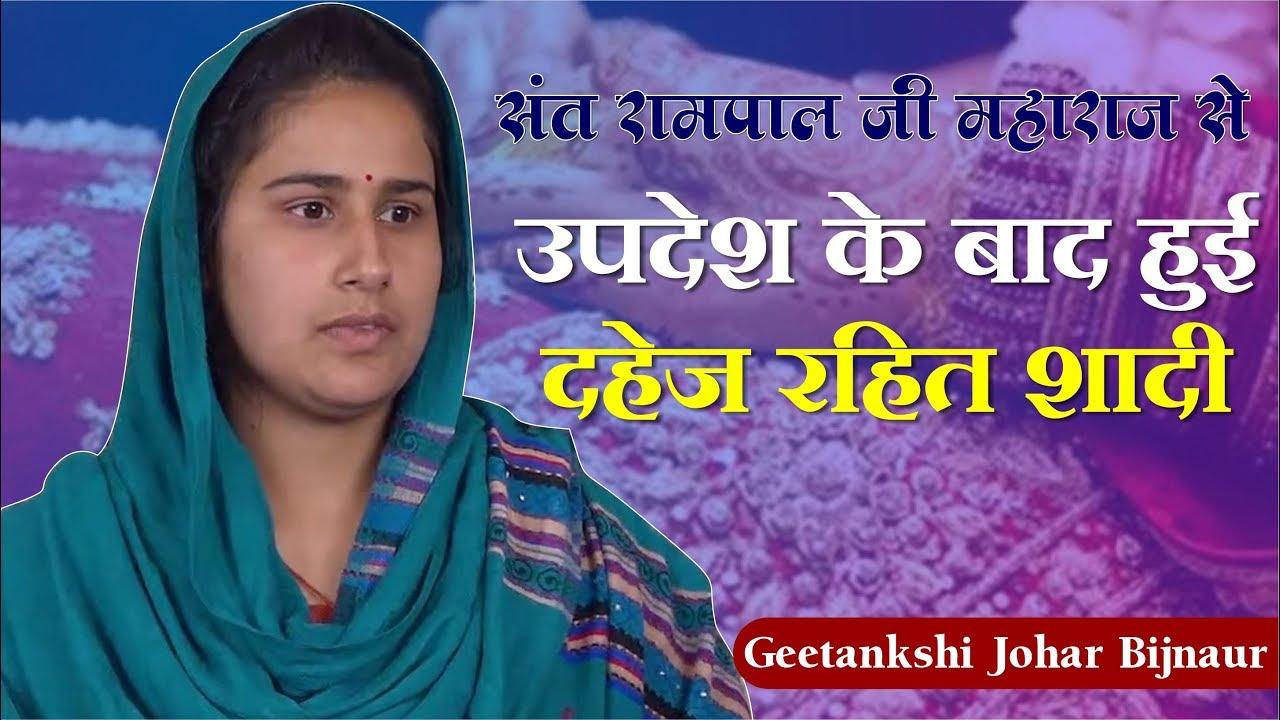 Geetankshi Johar Bijnaur