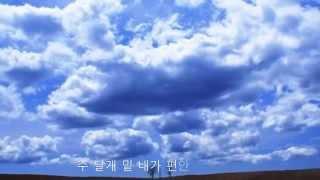 소프라노 김미현 찬송가모음