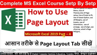 How to Use Page layout Tab in Excel | Explain  All Option of Page Layout Tab | 2007| 2010, 2013,2019
