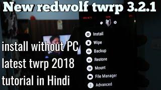 redwolf twrp for redmi note3 - मुफ्त ऑनलाइन