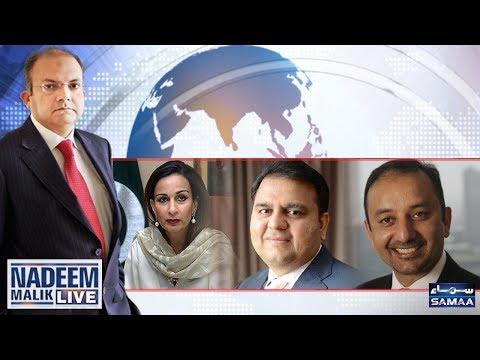 Dehshatgardi Ki Himayat Ka Elan | Nadeem Malik Live | SAMAA TV | 05 June 2017