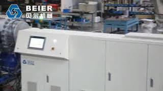 Beier machinery, Pvc pipe extrusion machine