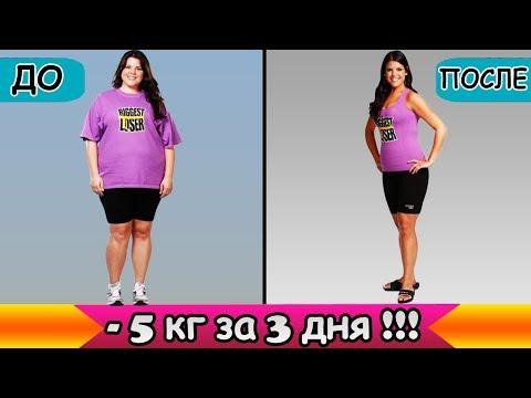 Реально похудеть с помощью фитнеса