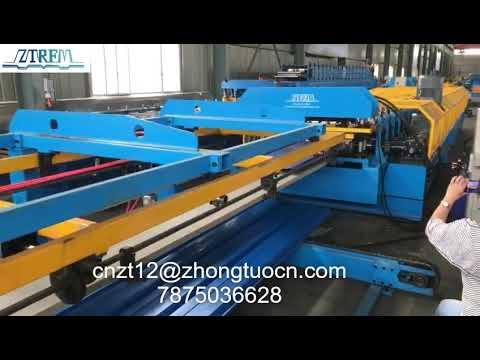 Metal Steel Roof Profile Making Machine