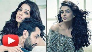 Aishwarya Rai Talks About Lovemaking Scenes With Ranbir Kapoor | Ae Dil Hai Mushkil