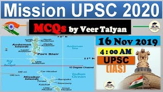 UPSC Prelims 2020 Preparation - 16 November 2019 Daily Current Affairs MCQ for UPSC, IAS, USA, UK