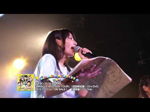 【声優動画】イヤホンズがイベントで歌った「Magic of love」のライブ映像公開