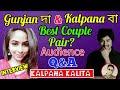 Gunjan Bharadwaj and Kalpana Kalita best couple pair ? Audience Q&A Kalpana Kalita by Bhukhan pathak