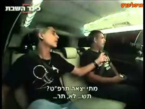 """בורות ישראלית - קטע מדהים מ""""מונית הכסף"""""""