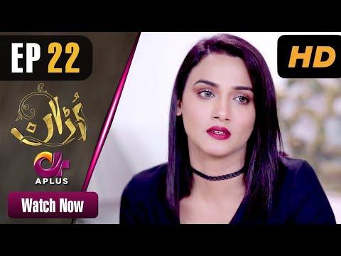 Pakistani Drama | Uraan - Episode 22 | Aplus Dramas | Ali Josh, Nimra Khan, Salman Faisal, Kiran