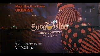 Ukraine, Kyiv - Near the Fan Zone on Khreschatyk Street.  Eurovision 2017