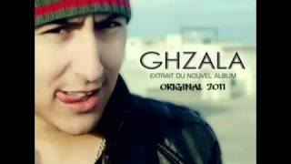 Erore   Ghzala