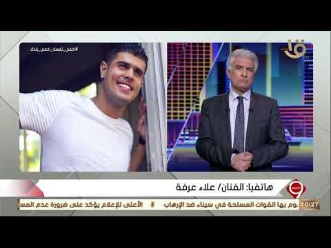 علاء عرفة يعلن تعافيه بعد الإصابة بكورونا