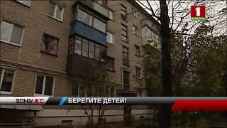 Полуторагодовалый малыш, который выпал из окна в Калинковичах, находится в больнице. Зона Х