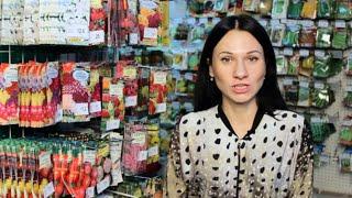 Хитсад ТВ - Многолетники для дачи: семена цветов