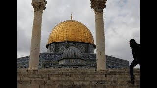 """Breaking """"Holy Land Is Tension Over Imam Gate Of Mercy"""""""