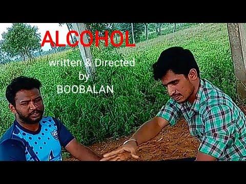 """ ALCOHOL "" - Don't Drink | Tamil short film official Trailer | Boopalan | Flower Milk studio |"