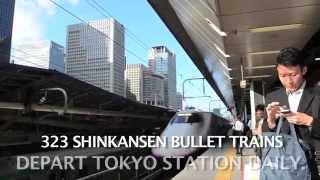 新幹線をクリーンにする「7分間の奇跡」!