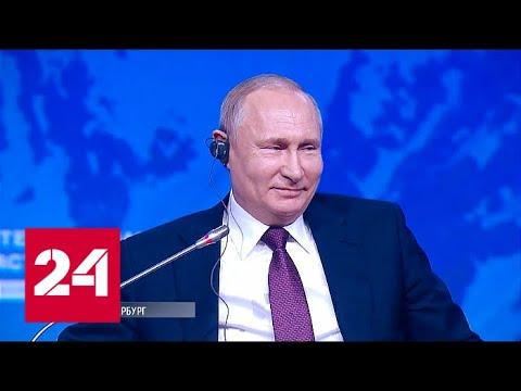 Путин ответил журналисту на запретные вопросы! // Москва. Кремль. Путин. От 14.04.19